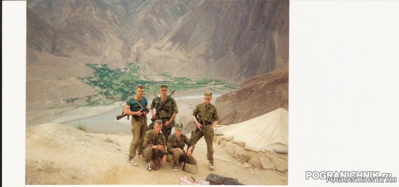 479 в Таджике 97 г 3 Погз Хорогского Отряд