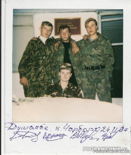 479 в таджикистане