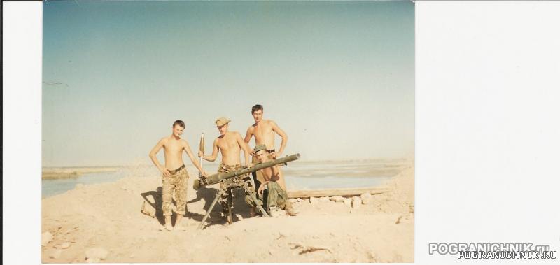 479 ПООН на   3 заст Пянджского отряд 97г