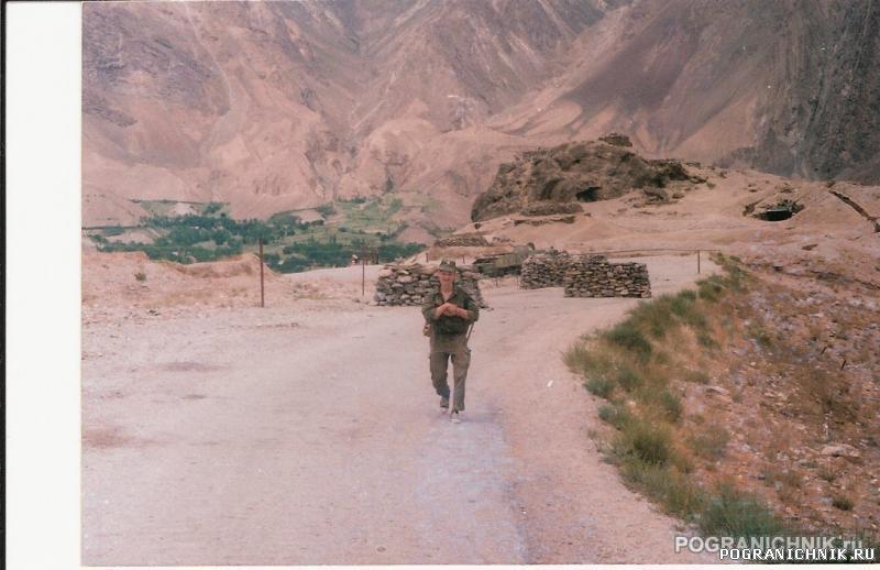 479 Поон В Таджикист 3 Погз Хорогск отря