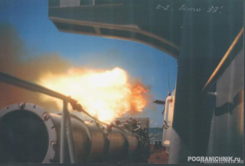 с-2 ПСКР-708 АК 230 огонь!