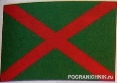 Кормовой флаг пограничных кораблей Беларуси. С 2000 г.