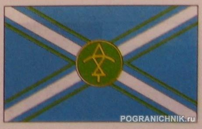 Кормовой флаг береговой охраны Грузии с 1999 г.
