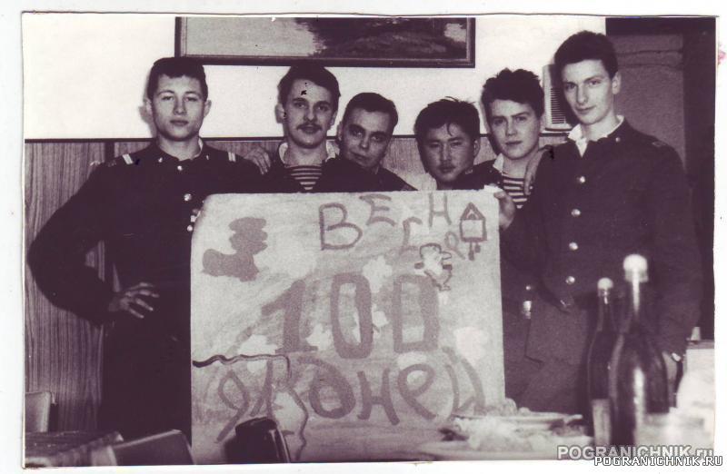 23 ПО.Клайпеда 1990-91 100 дней до приказа