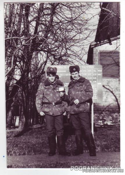 23 ПО.Клайпеда 1990-91