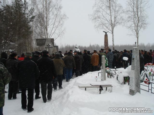 15.02.2007 г.  г. Кострома (на кладбище)