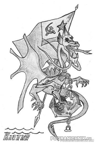 Дракон, который кололся на плечо