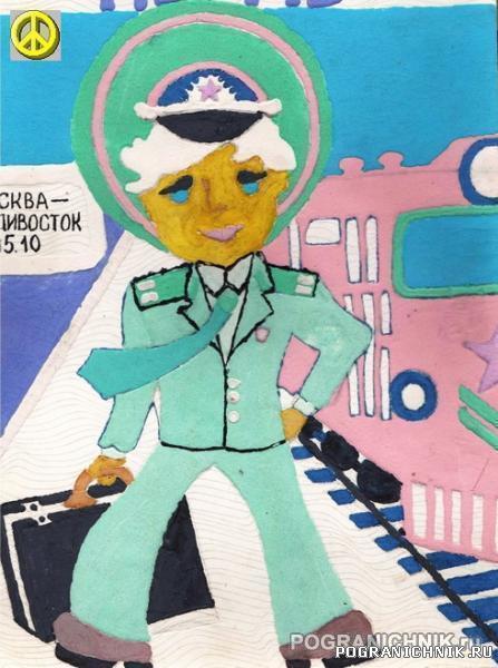 Рисунок из дембельского альбома