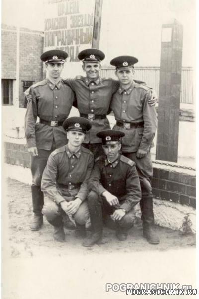 5-ый день в ПВ, лето 1987 г, УП в Азери