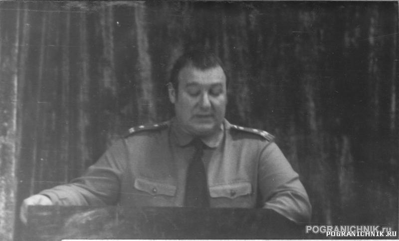 Благовещенск. Осень 81 - 83.