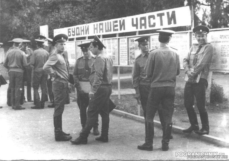 Октемберянский ПОГО. 26.09.1986