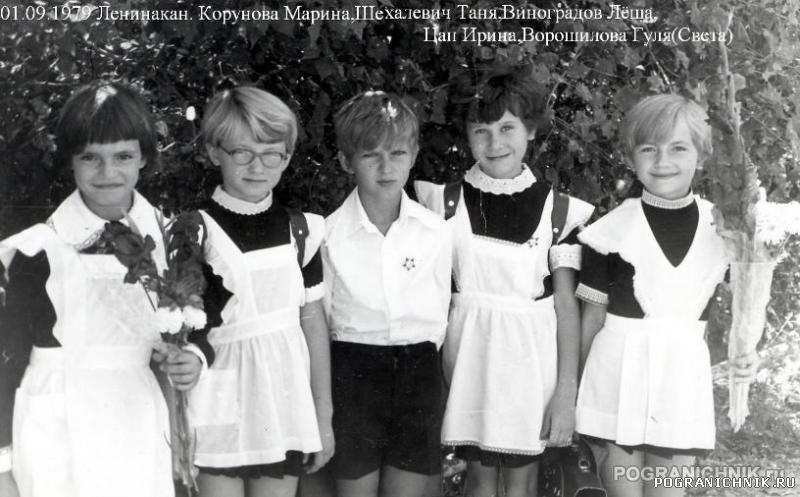 Детство КЗакПО.Ленинакан 1978-81