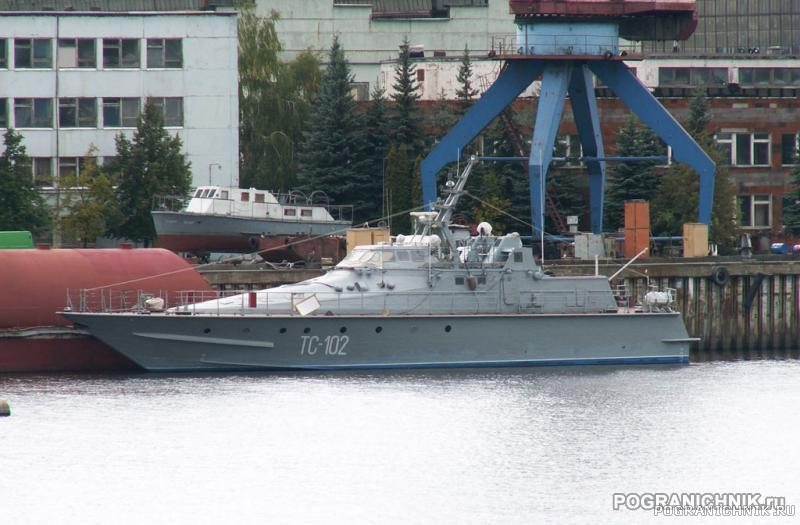 ТС-102.jpg