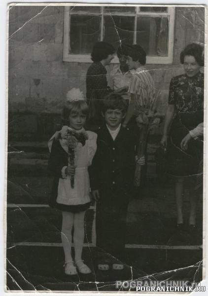 Детство Ленинакан