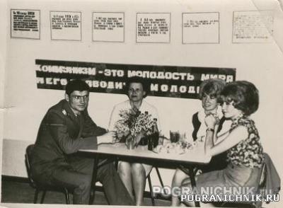Ленинаканский Пого