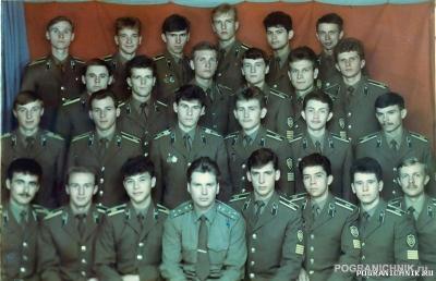 3 взввод 12 роты выпуск - 1990 г.