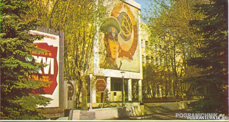 Открытка 1982 г.