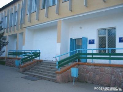 Училище - 11.04.2007