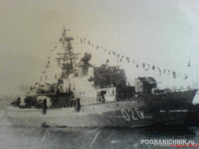 3 ОБСКР. Таллинн 89-90