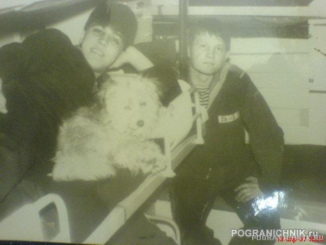 """ПСКР-106. Пёс """"Шлюз"""""""