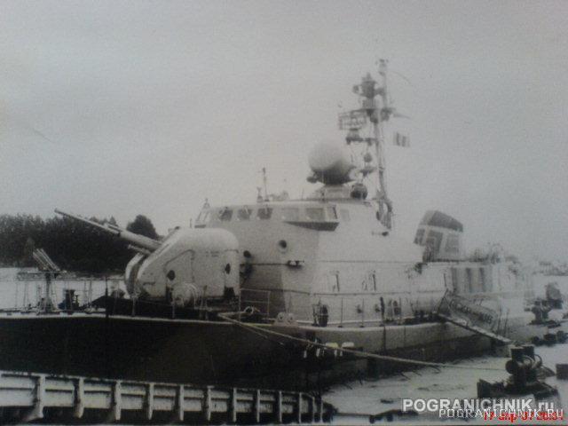 ПСКР-106. 3 ОБСКР.