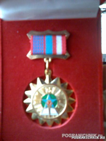 Юбилейная медаль к 75 летию АВПКУ