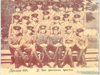 Приморская ШСС.Присяга на 5уз июль 1988г.