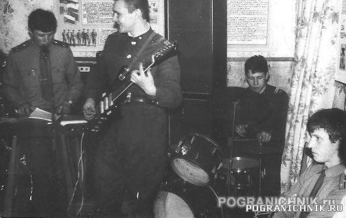 ПОГЗ Ивашка.Новогодний концерт.1989г.