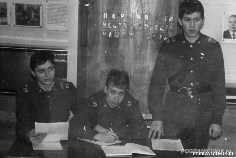 """ОКПП """"Ленинград"""", 82-84 гг. Комитет комсомола"""