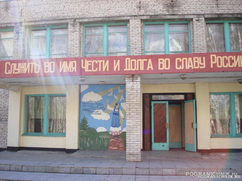 80 ПогО Клуб0.jpg