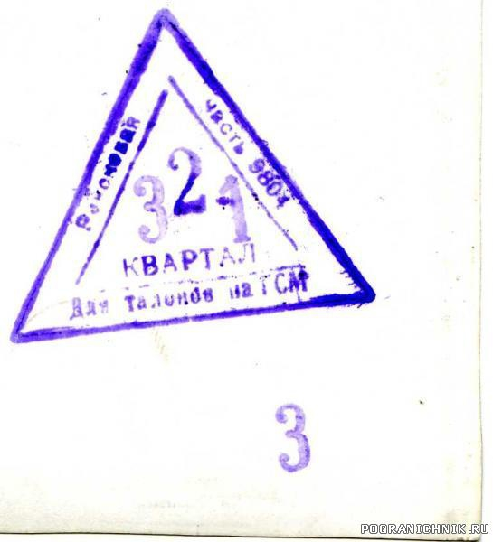 img215.jpg