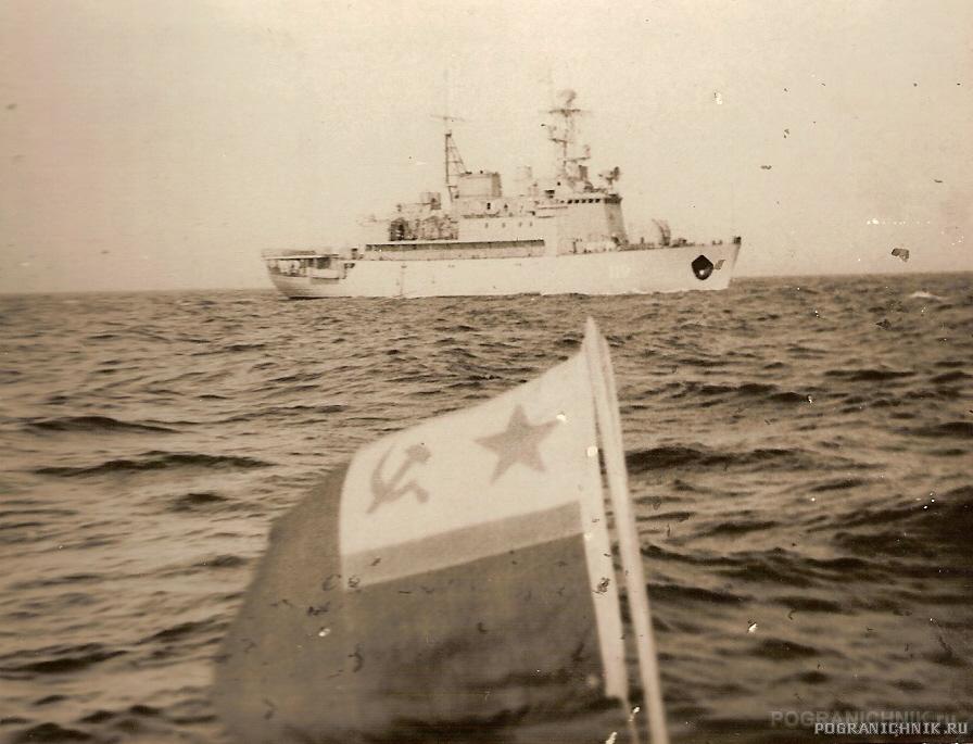 ПСКР им ХХVI съезда КПСС. ~1983 год.