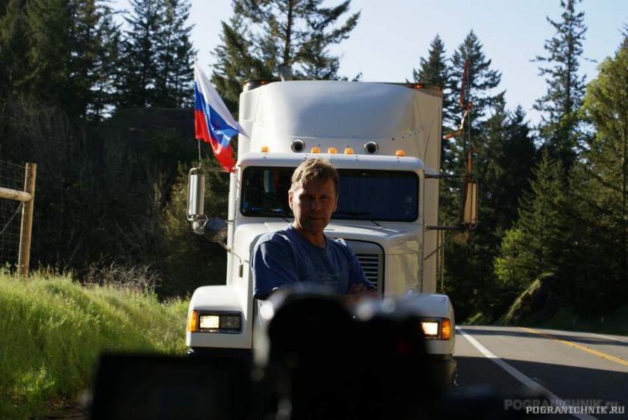 Русский водитель в Америке