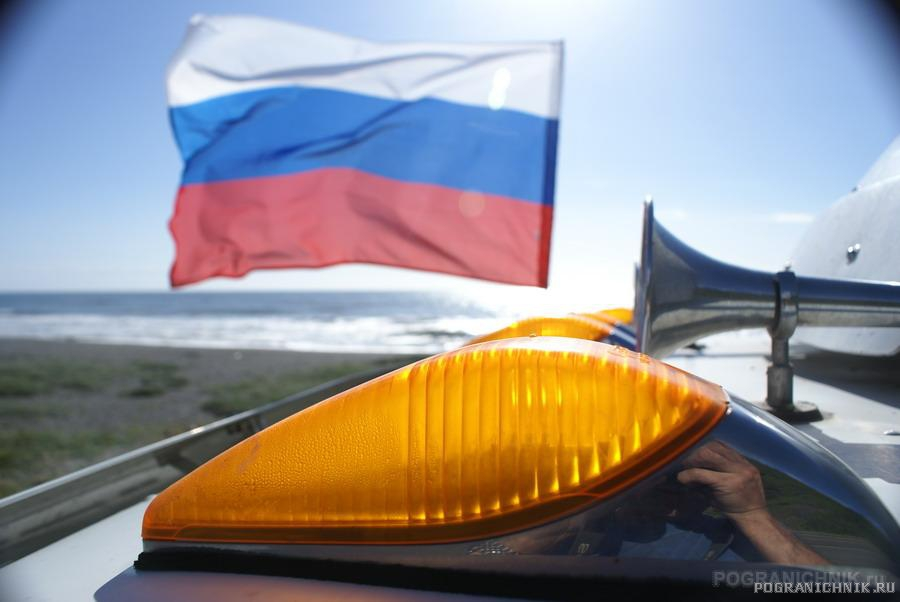 Россия-Вперёд