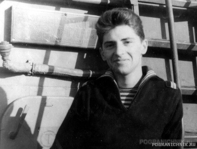 """ПСКР """"Хрусталь"""" 1962"""