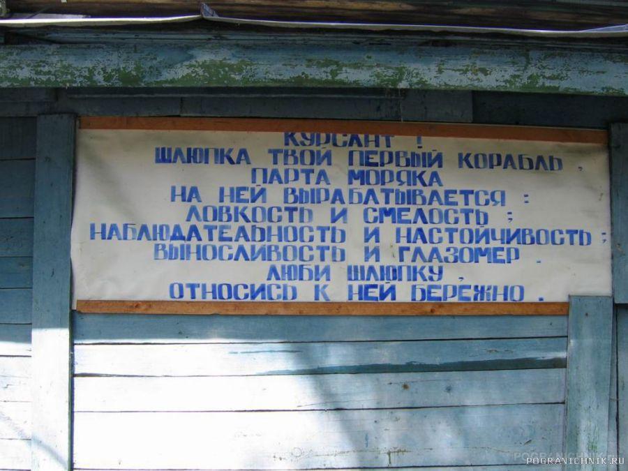 КЮМ имени Петра Великого