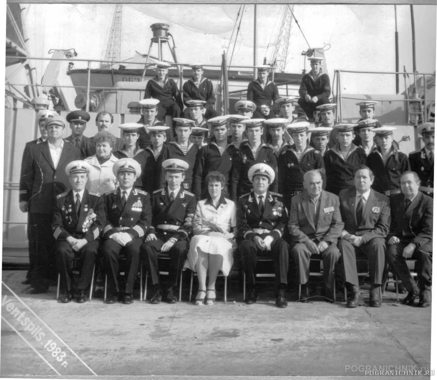 Экипаж 706 с 1 секретарем комсомола Латвии(девушка)