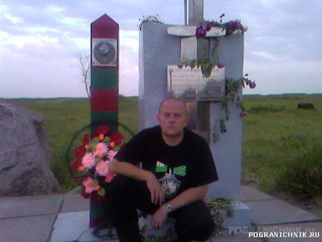 Памятник 95 погранполку, погибшему в Аджимушкайских кменолом