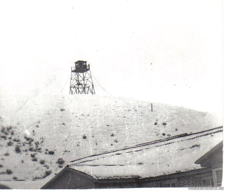 Ошский ПОГО, НП Кызыл-Джар 1985г.