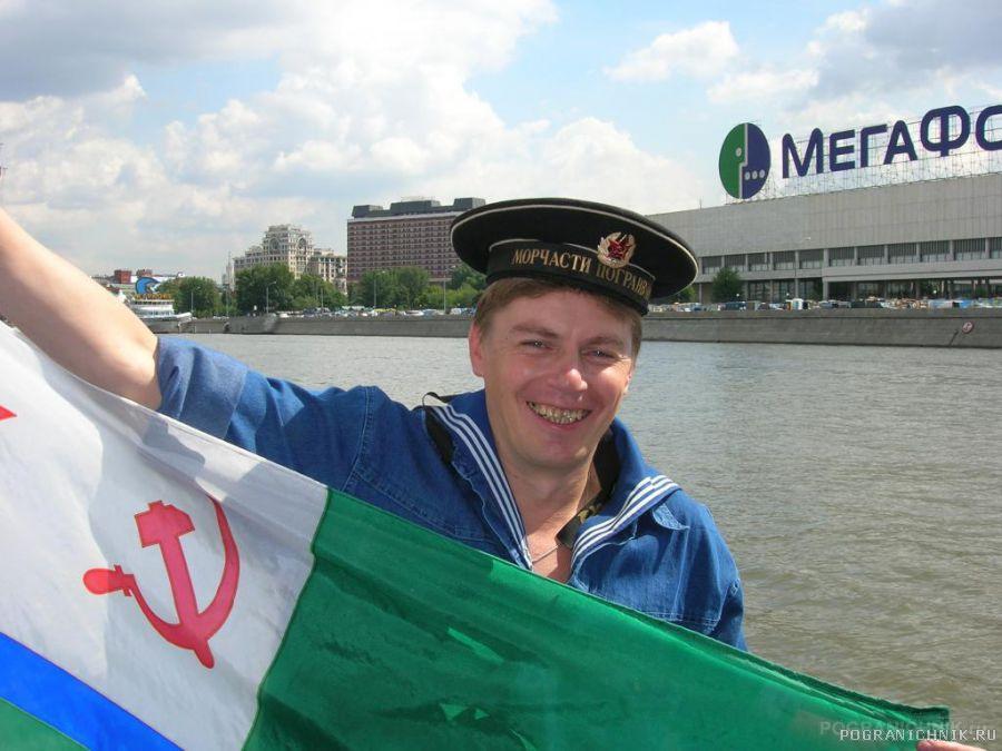 День ВМФ, Москва.
