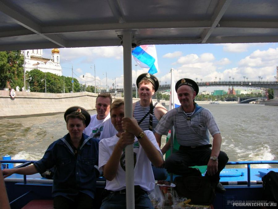День ВМФ, Москва