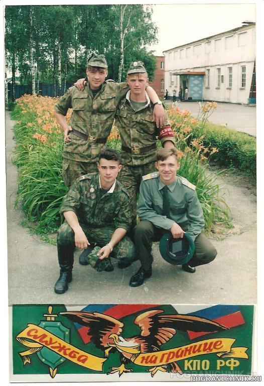 2631 г.Озерск.jpg