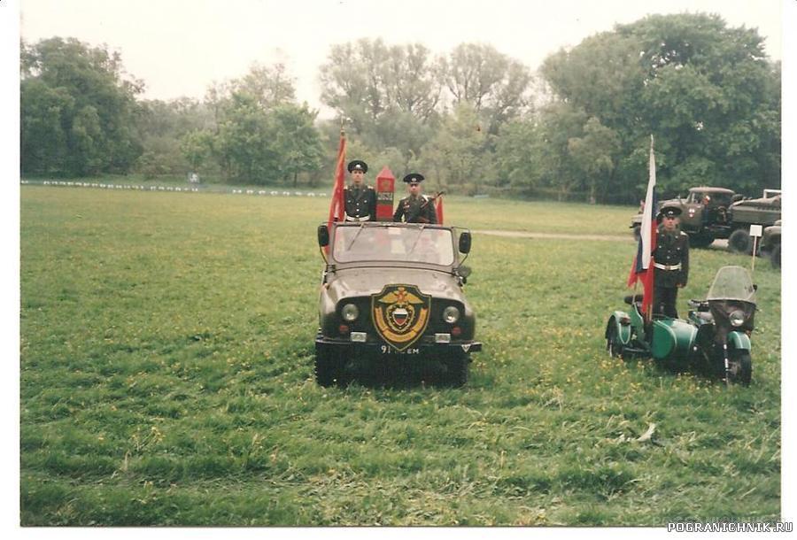 парад в г.Озерске 28 мая 1997г.jpg