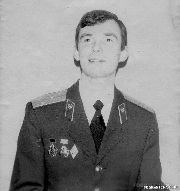 """ОКПП """"Мостиска"""" отд. """"Мостиска-1"""" Ст. л-"""