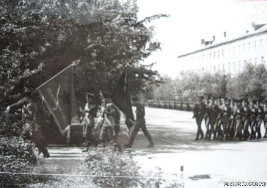 Знамя Ошского 131 ПОГО