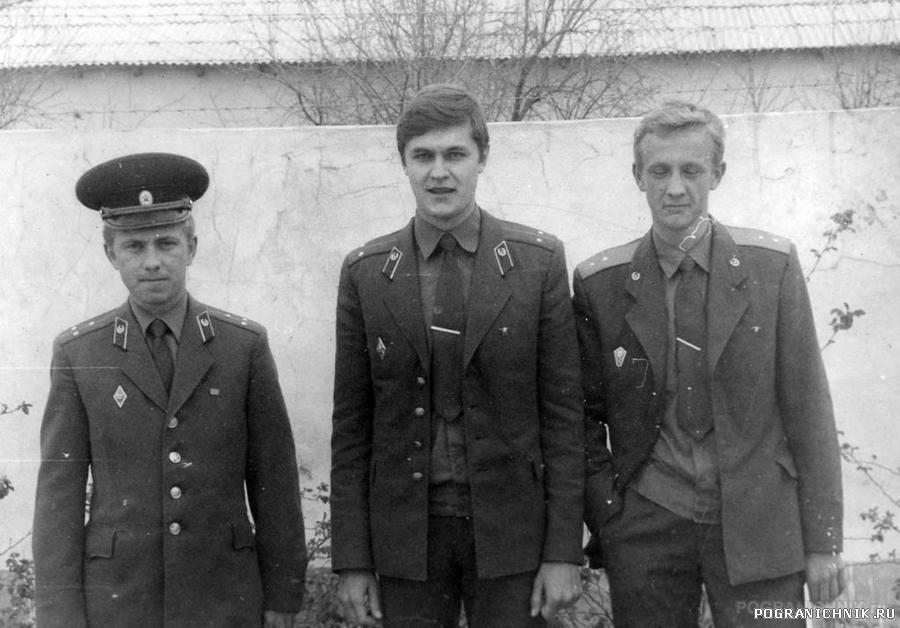 КСАПО пгт Серахс 1987г. офицеры РО и ОП