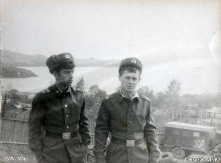 85-86 г. Посьет. Воронков Андрей