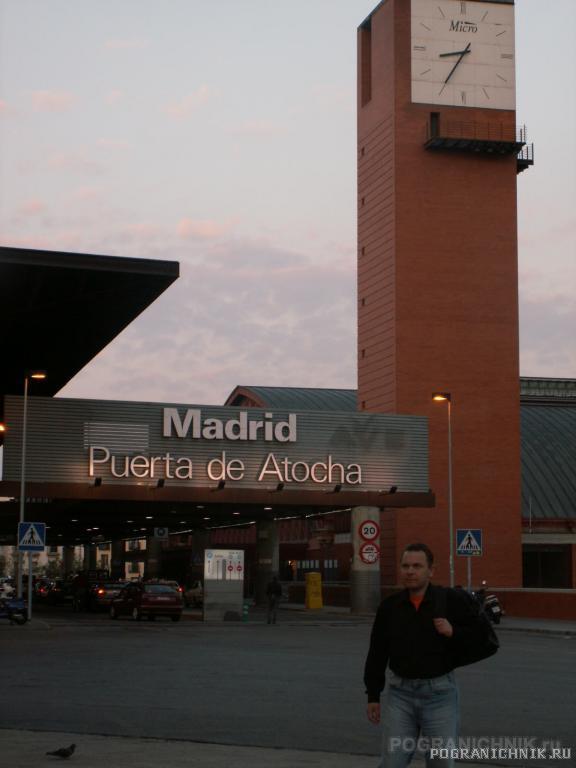 Мадрид. Вокзал Аточа.