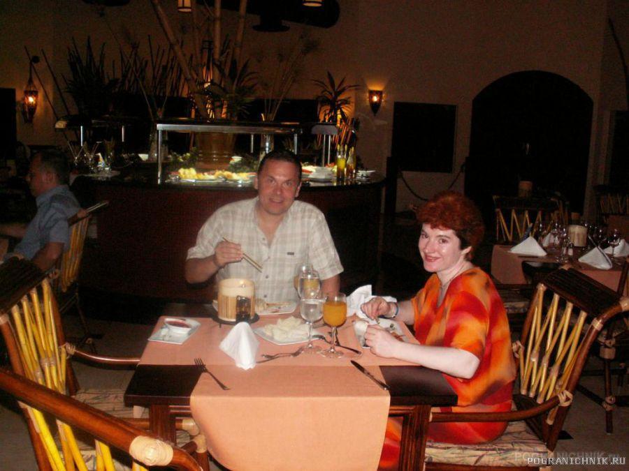 """Доминикана. Восточный ресторан в о.""""Гранд Палладиум&quo"""