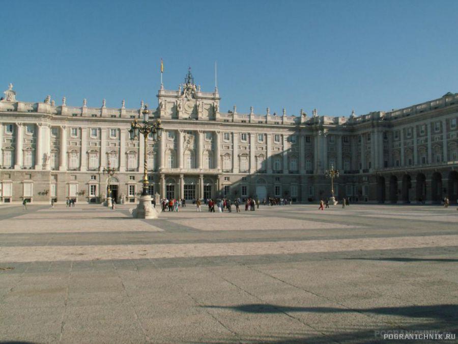 Мадрид.Королевский дворец